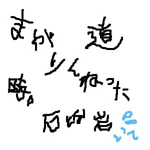 Cocolog_oekaki_2011_01_22_16_07