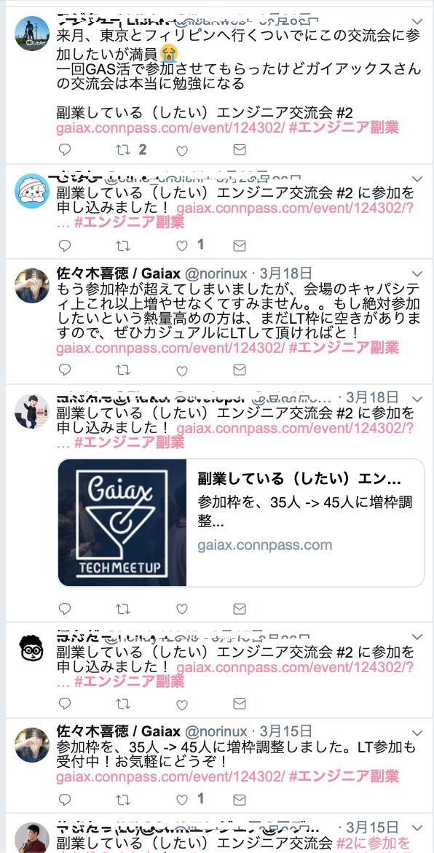 f:id:gaiax-kaito:20190507170856p:plain:w300