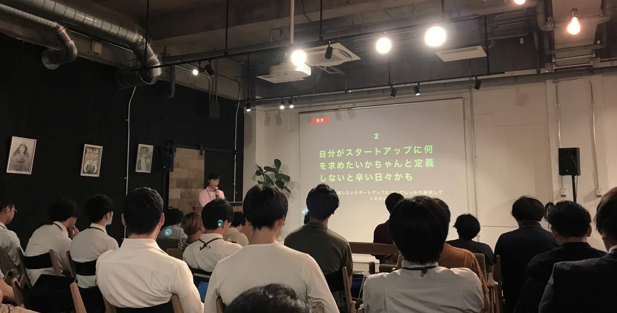 f:id:gaiax-kaito:20190704181150j:plain