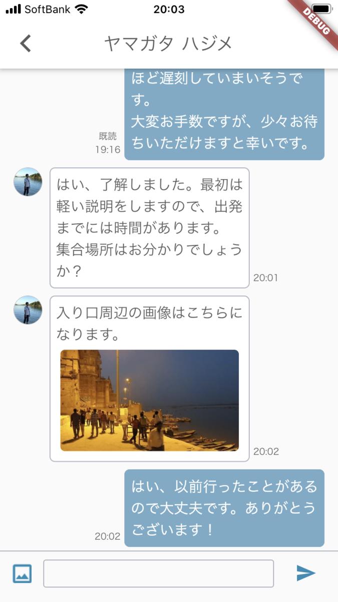 f:id:gaiax-kaito:20200731202358p:image:w300