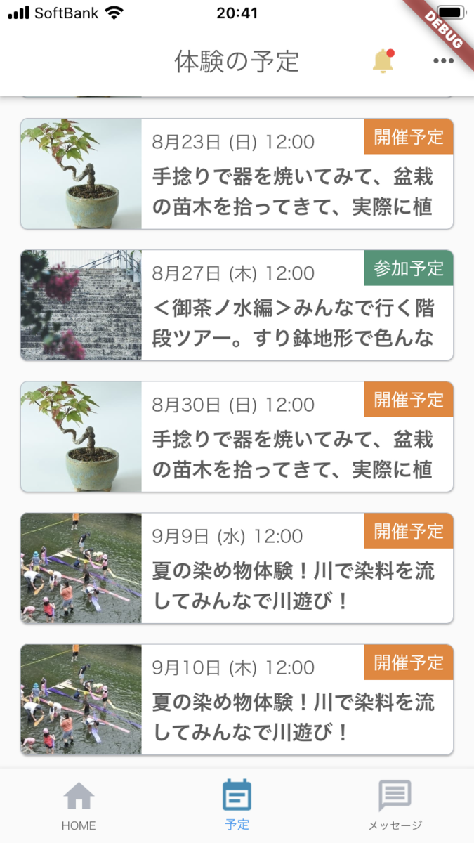f:id:gaiax-kaito:20200731204232p:image:w300