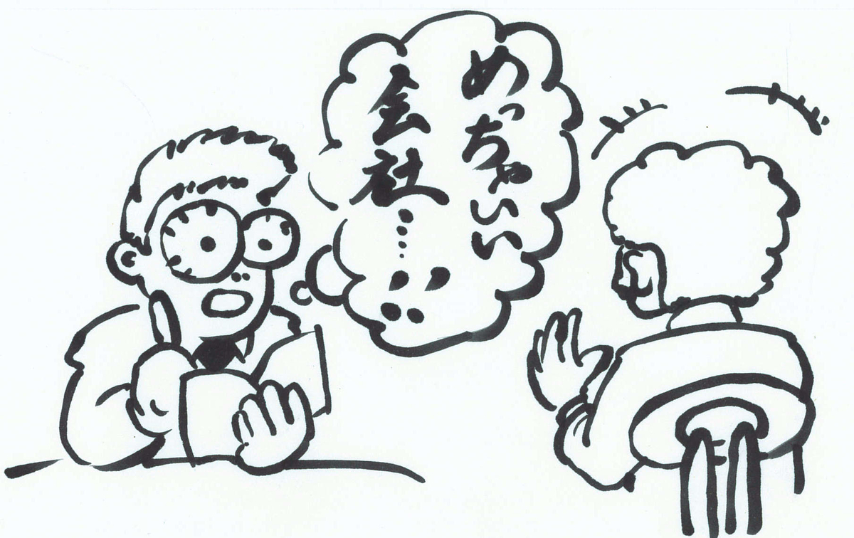 f:id:gaiax-kaito:20200915115834j:plain:w400