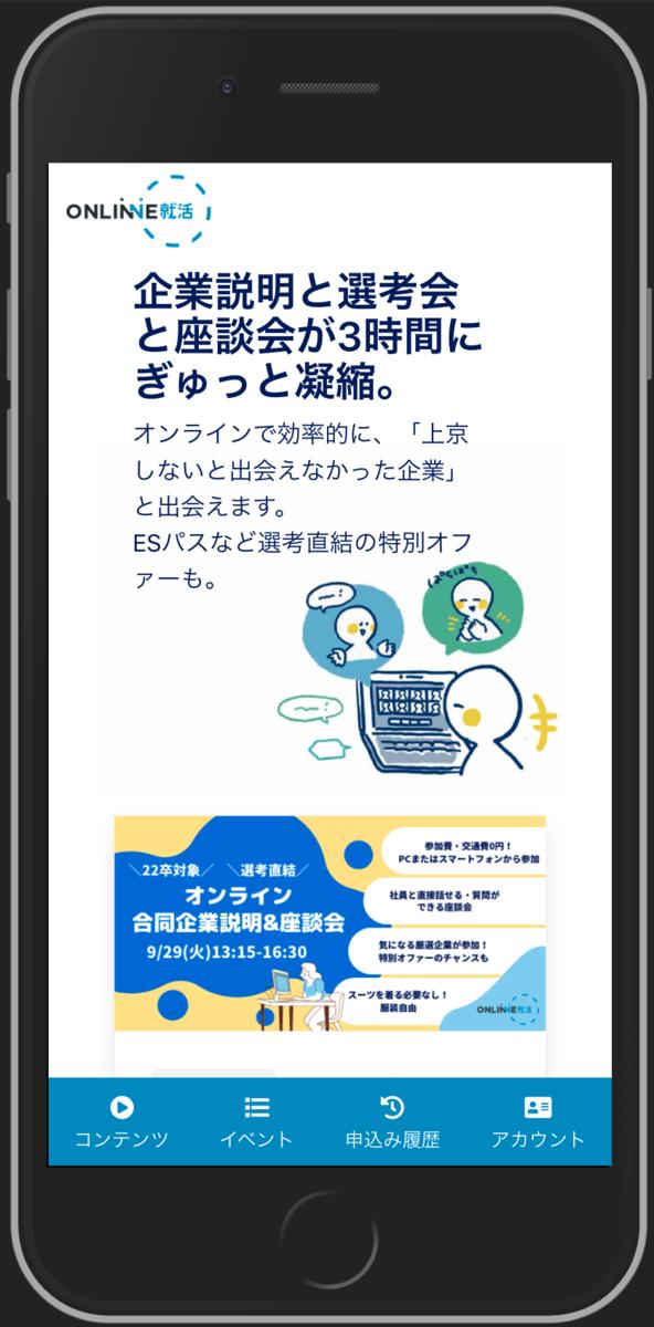 f:id:gaiax-kaito:20200915125138p:plain:w250