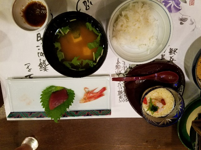 f:id:gaihakudaisuki:20170827201535j:image