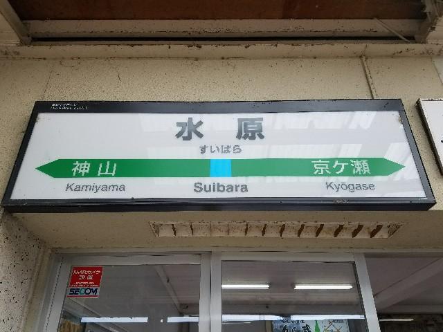 f:id:gaihakudaisuki:20170828152925j:image
