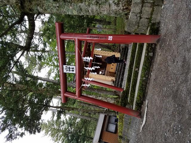 f:id:gaihakudaisuki:20170917012858j:image