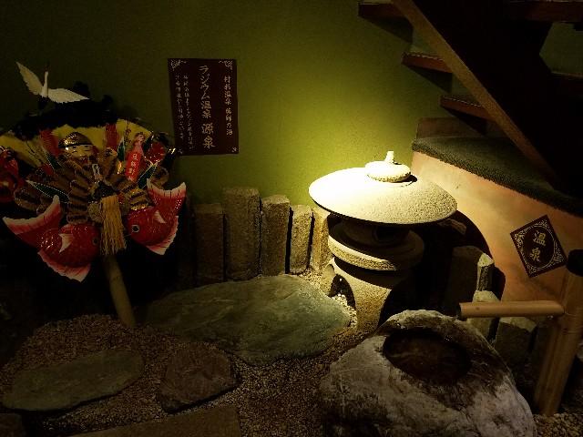 f:id:gaihakudaisuki:20171111004547j:image
