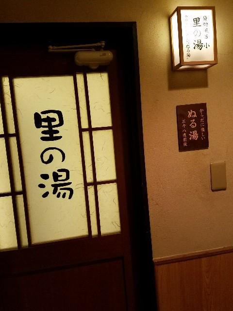 f:id:gaihakudaisuki:20171111004800j:image