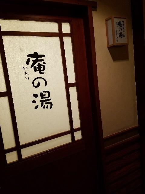 f:id:gaihakudaisuki:20171111005157j:image