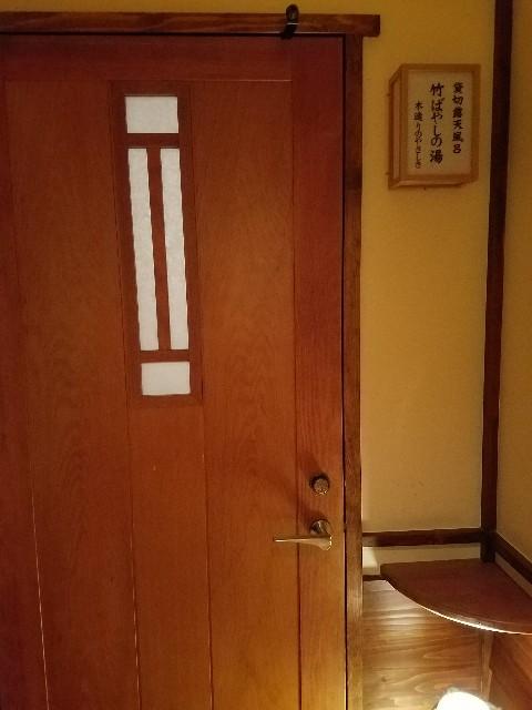 f:id:gaihakudaisuki:20171111005353j:image