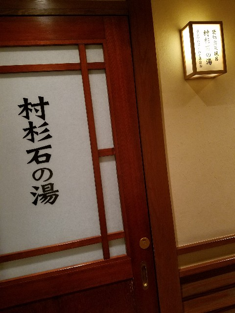 f:id:gaihakudaisuki:20171111010001j:image
