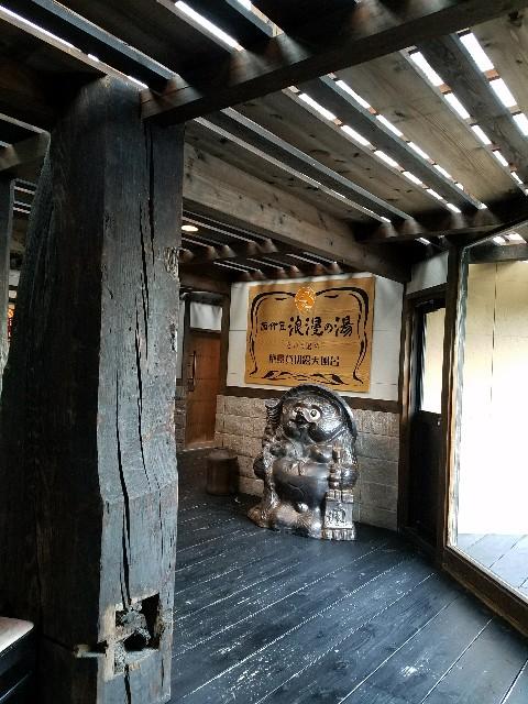 f:id:gaihakudaisuki:20171207014502j:image