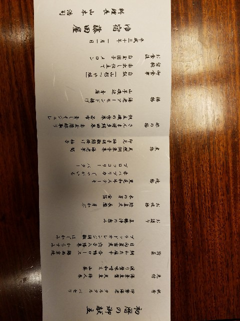 f:id:gaihakudaisuki:20180103214458j:image