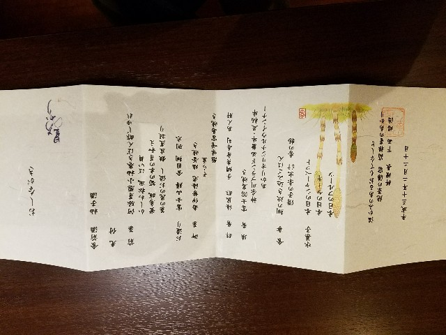 f:id:gaihakudaisuki:20180225085511j:image