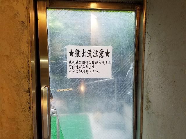 f:id:gaihakudaisuki:20180704214927j:image
