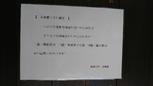 f:id:gaihakudaisuki:20180805212616j:image