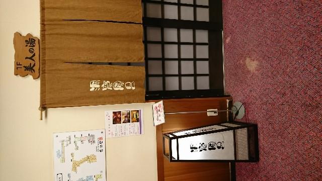 f:id:gaihakudaisuki:20180805220730j:image