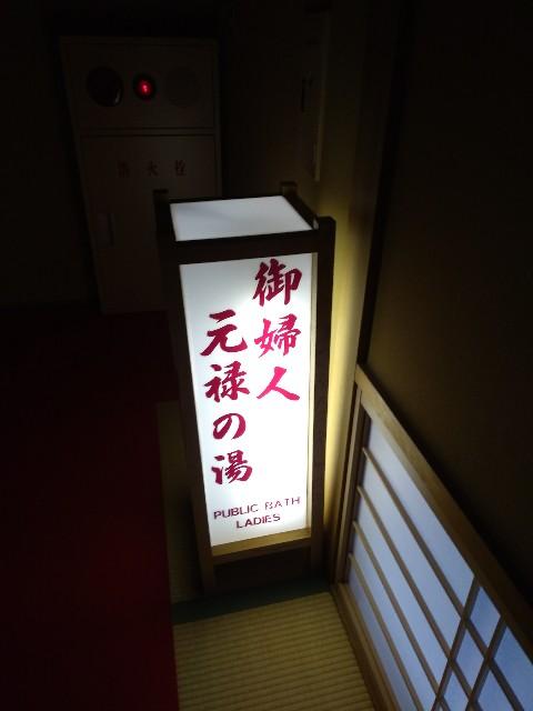 f:id:gaihakudaisuki:20190322230235j:image
