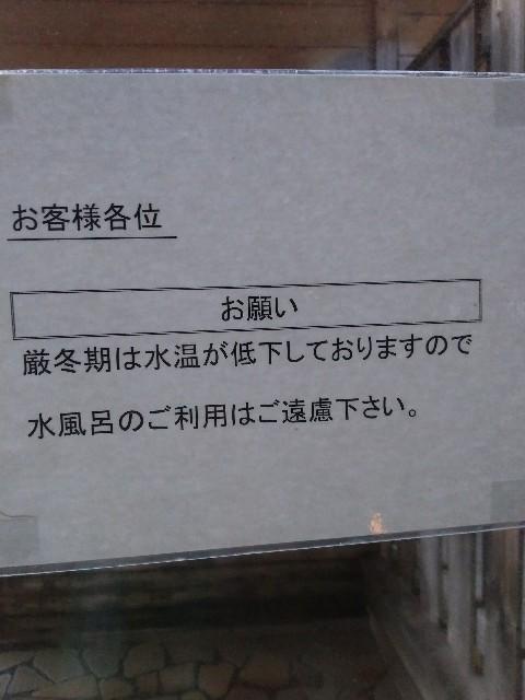 f:id:gaihakudaisuki:20190322233211j:image