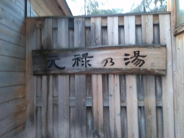 f:id:gaihakudaisuki:20190322233244j:image