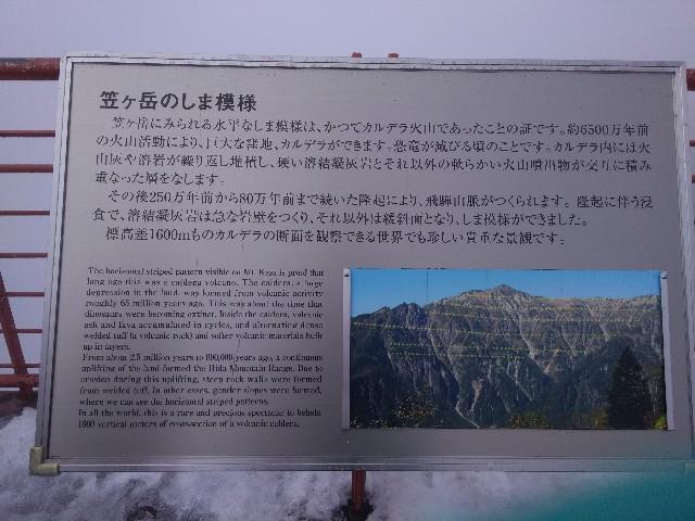f:id:gaihakudaisuki:20190323224455j:image