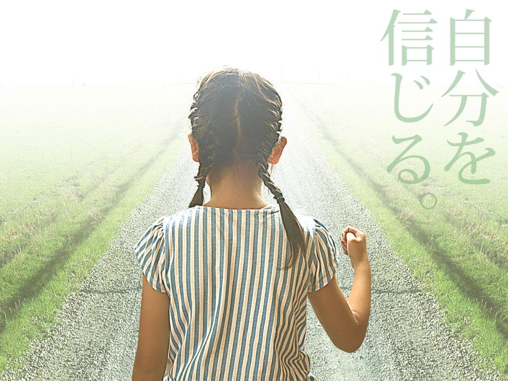 f:id:gaikotsu-jin:20161201124122j:plain
