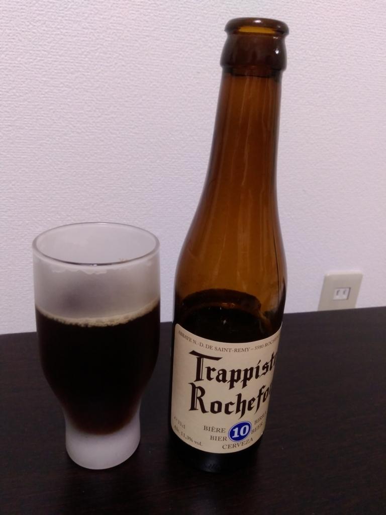 ベルギー産ビール ロシュフォール10