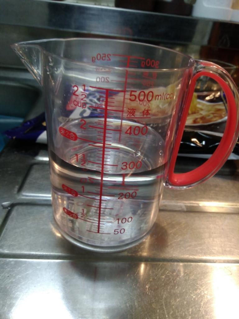 スープ用の水
