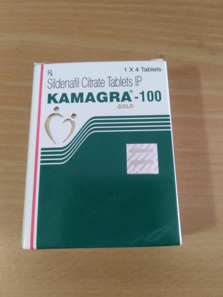 カマグラ ゴールド 100