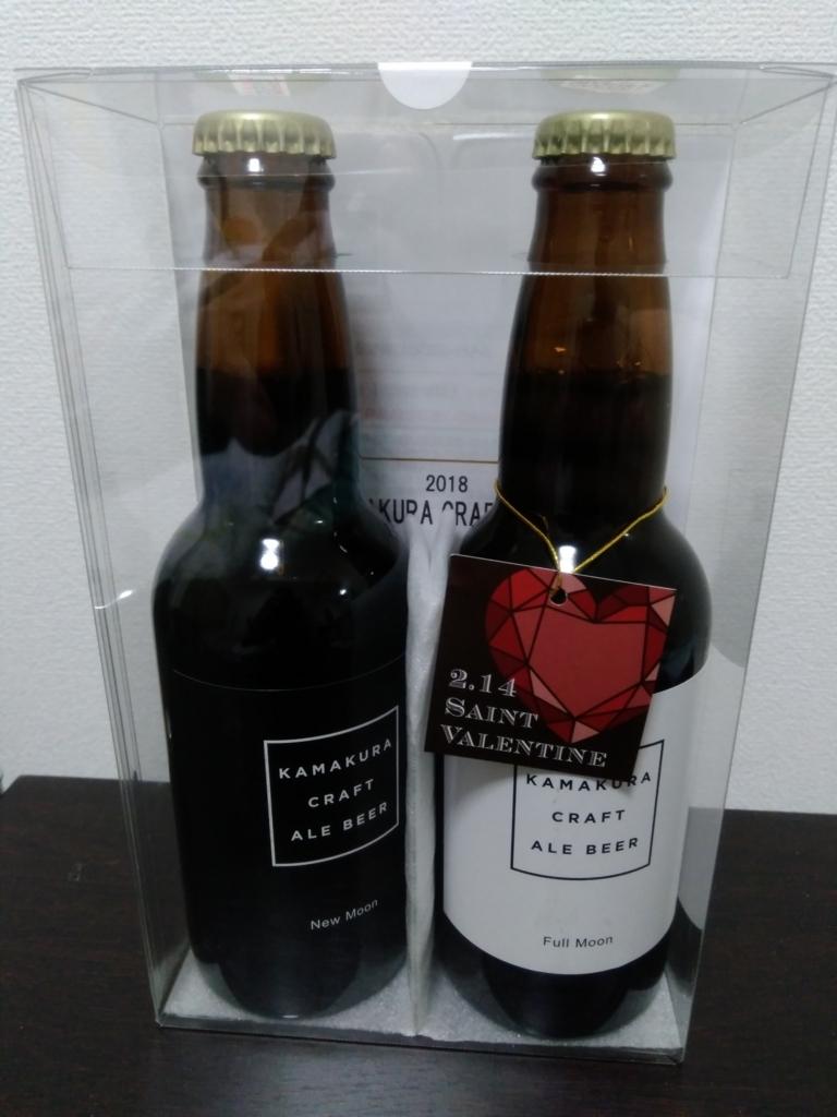 kamakuraビールの限定品。