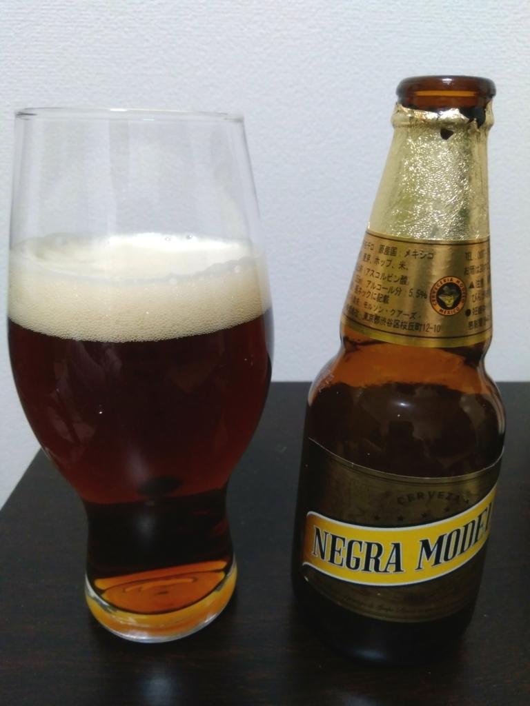 メキシコビール ネグラモデロ