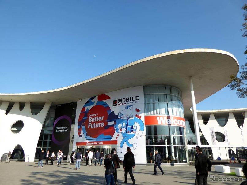 Mobile World Congress(MWC) モバイルワールドコングレス2018