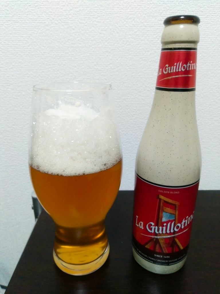 ベルギー産ビール ギロチン