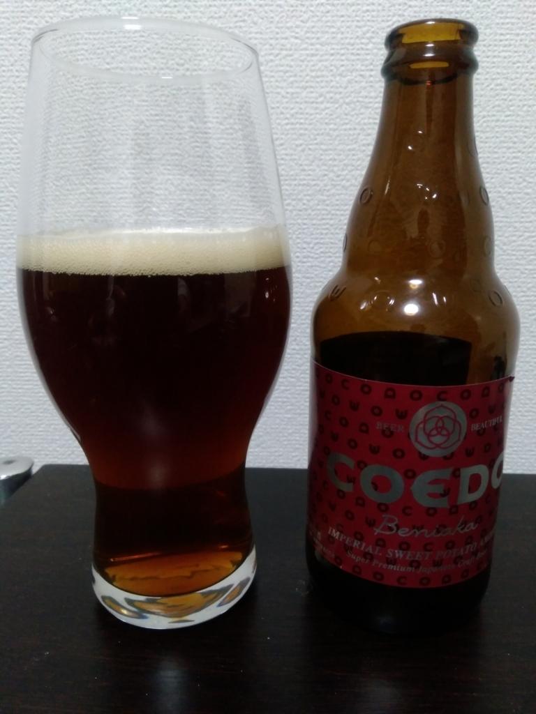 COEDOブルワリー 紅赤-Beniaka-