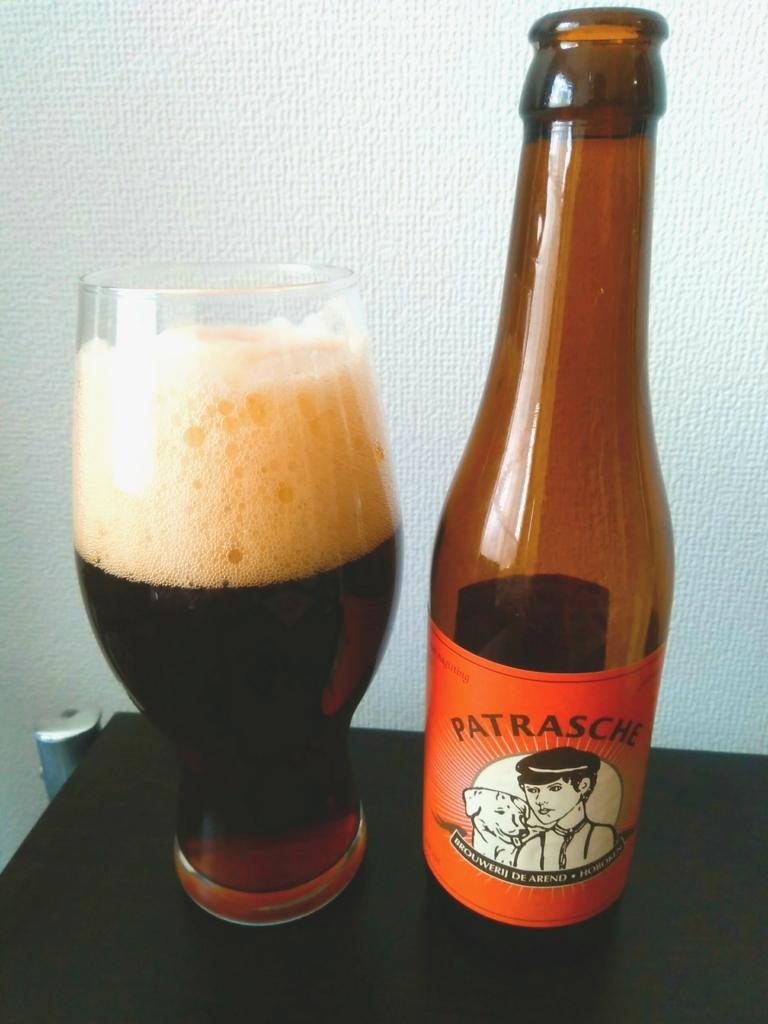 ベルギービール パトラッシュ