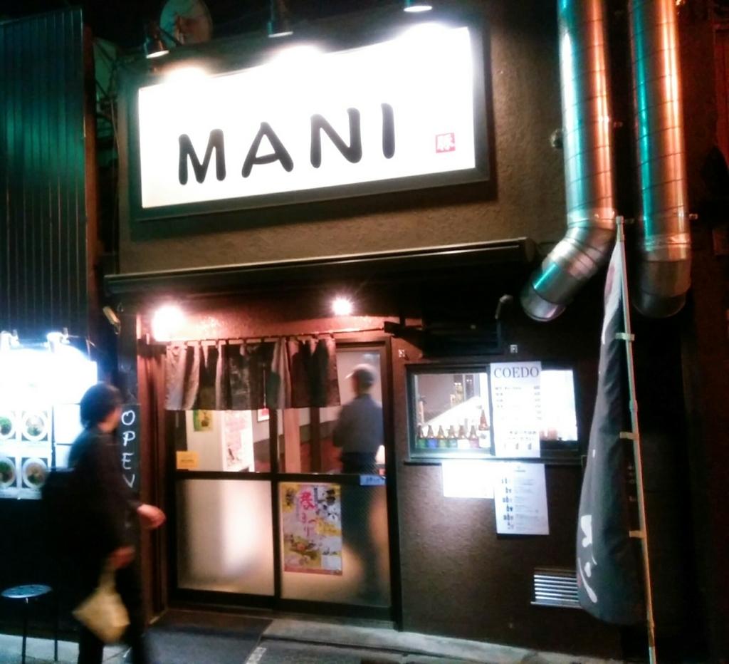 川越市 麺屋MANIさん