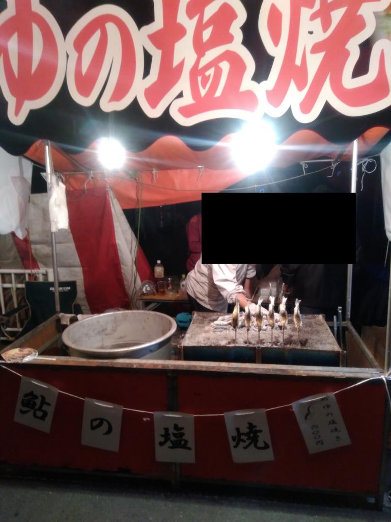 2018熊谷さくら祭り あゆの塩焼き