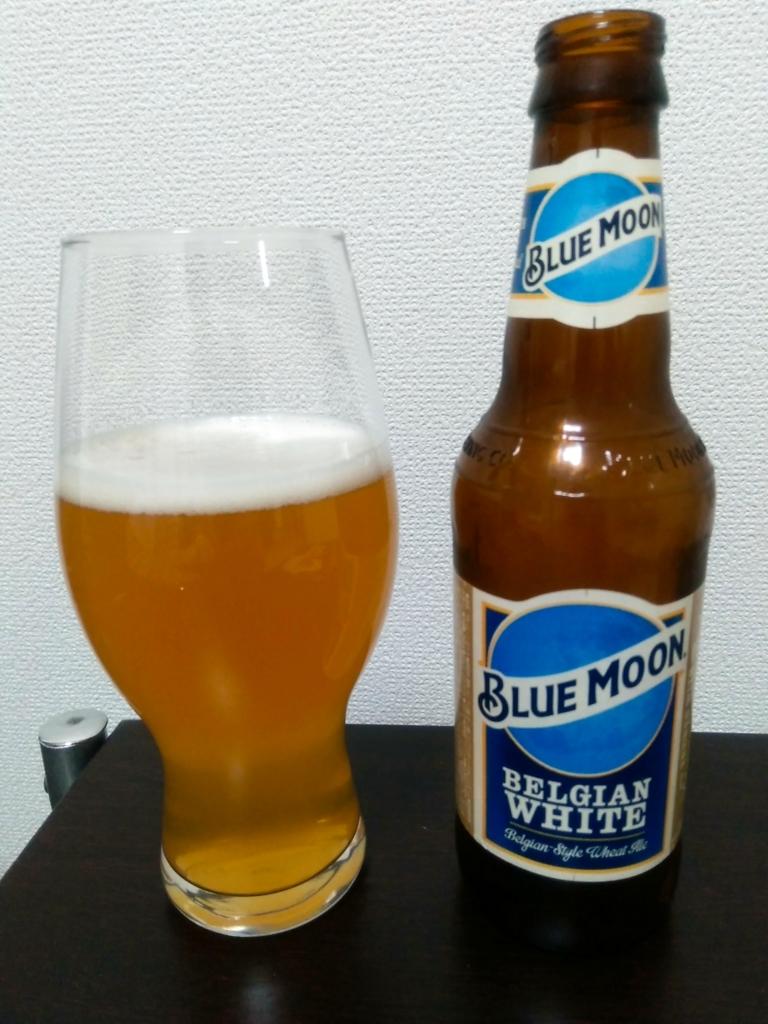 アメリカ産のホワイトエール BLUE MOON(ブルームーン)