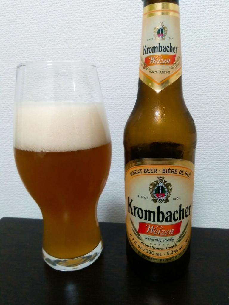 クロンバッハ ヴァイツェン(Krombacher Weizen)