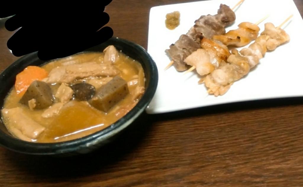 テイクアウト専門もつ煮や 三島さんのもつ煮と串焼き