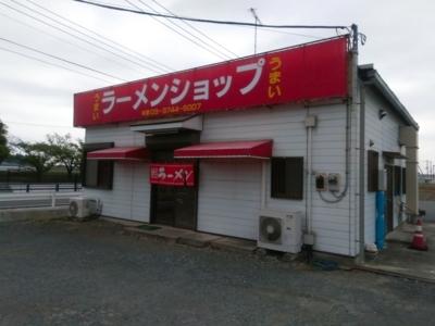 ラーメンショップ樋ノ上(ひのうえ)店