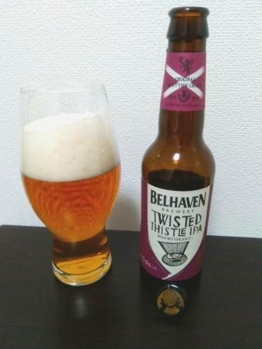 ベルヘブンブルワリー(Belhaven Brewery)さんのツイステッドシスルIPA(TWISTED THISTLE IPA)
