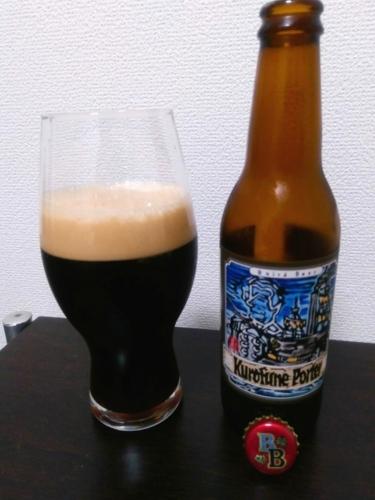 ベアードビールブルワリーの黒船ポーター
