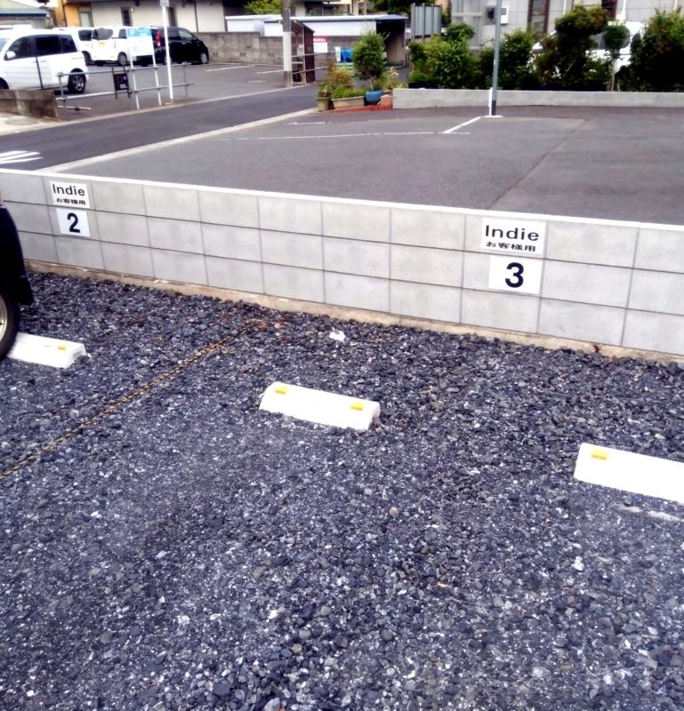 indieらーめんさんの駐車場