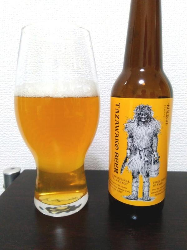 田沢湖ビールさんのケルシュ
