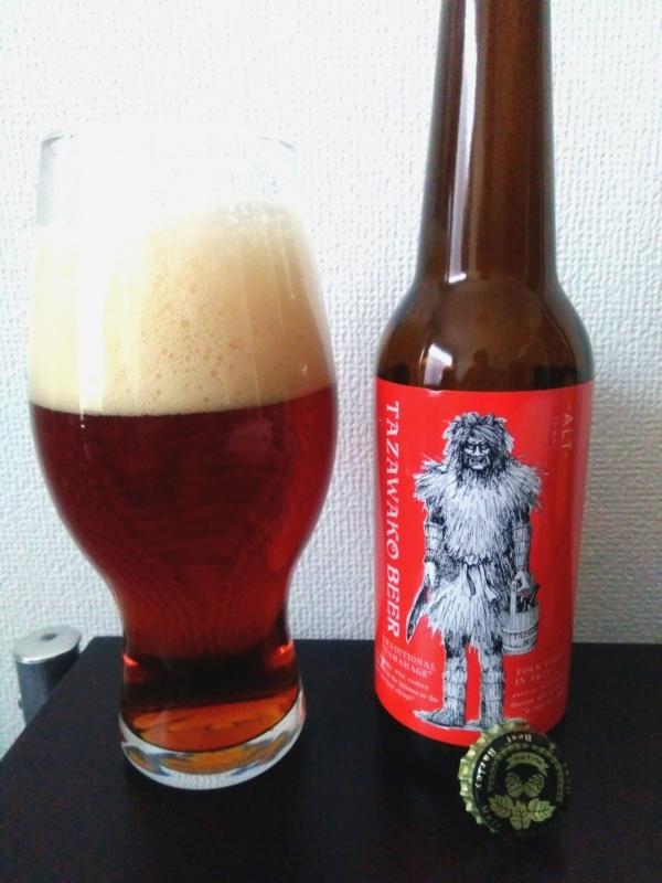 田沢湖ビールさんのアルト