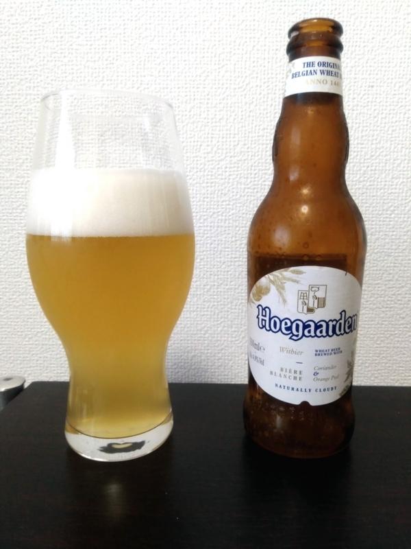 ヒューガルデンホワイト