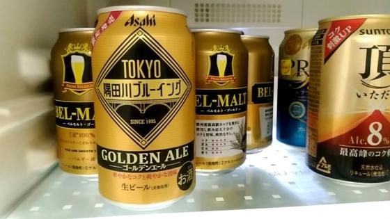 TOKYO隅田川ブルーイングさんのゴールデンエール