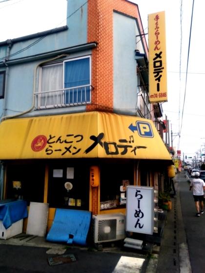 埼玉県上尾市のとんこつらーメン メロディー本店さん