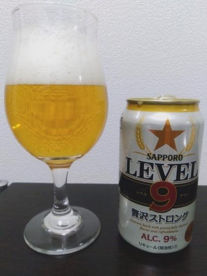 サッポロ LEVEL9 贅沢ストロング